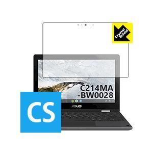 ASUS Chromebook Flip C214MA (C214MA-BW0028) 防気泡・フッ...