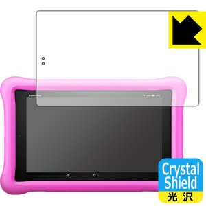 Fire HD 8タブレット キッズモデル 防気泡・フッ素防汚コート!光沢保護フィルム Crystal Shield 3枚セット|pdar