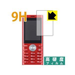 un.mode phone01 PET製フィルムなのに強化ガラス同等の硬度!保護フィルム 9H高硬度...