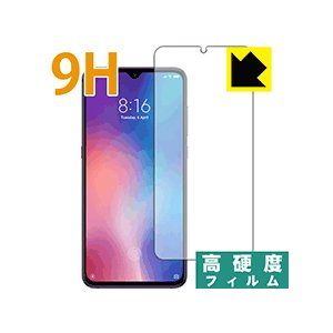 Xiaomi Mi 9 【指紋認証対応】 PET製フィルムなのに強化ガラス同等の硬度!保護フィルム ...