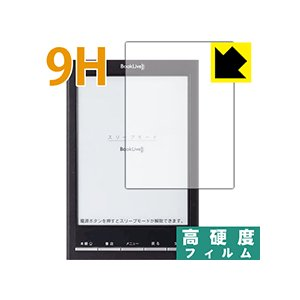 【9H高硬度タイプ(光沢)】液晶保護フィルム(保護シート) ※対応機種 : BookLive! Re...