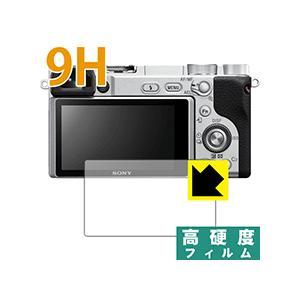 SONY α6400/α6500/α6300/α6000 PET製フィルムなのに強化ガラス同等の硬度...