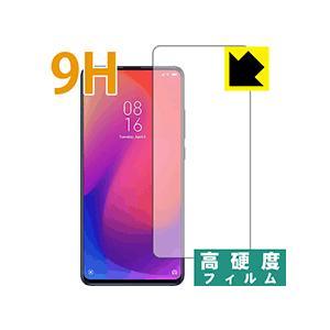 Xiaomi Mi 9T Pro PET製フィルムなのに強化ガラス同等の硬度!保護フィルム 9H高硬...