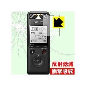 リニアPCMレコーダー PCM-A10 特殊素材で衝撃を吸収!保護フィルム 衝撃吸収【反射低減】