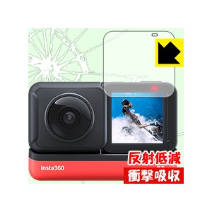 Insta360 ONE R 特殊素材で衝撃を吸収!保護フィルム 衝撃吸収【反射低減】 (液晶用)