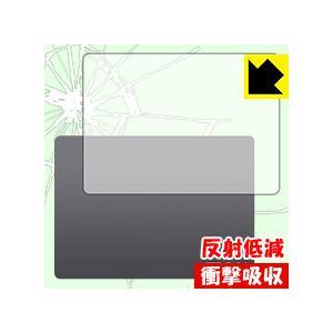 Magic Trackpad 2 特殊素材で衝撃を吸収!保護フィルム 衝撃吸収【反射低減】 (前面の...