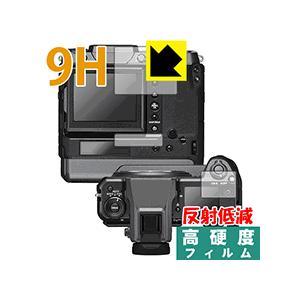 FUJIFILM GFX100 PET製フィルムなのに強化ガラス同等の硬度!保護フィルム 9H高硬度...