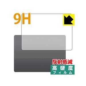 Magic Trackpad 2 PET製フィルムなのに強化ガラス同等の硬度!保護フィルム 9H高硬...