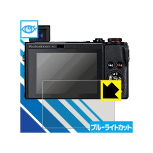 Canon PowerShot G5X MarkII/G1X MarkIII/G9X MarkII/...