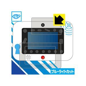 名探偵コナン ナゾトキPad 用 LED液晶画面のブルーライトを35%カット!保護フィルム ブルーラ...