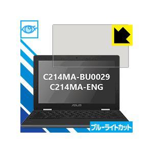ASUS Chromebook Flip C214MA (C214MA-BU0029 / C214M...
