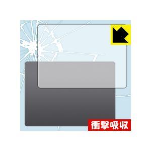 Magic Trackpad 2 特殊素材で衝撃を吸収!保護フィルム 衝撃吸収【光沢】 (前面のみ)