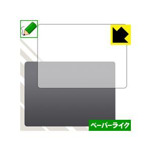 Magic Trackpad 2 特殊処理で紙のような描き心地を実現!保護フィルム ペーパーライク ...