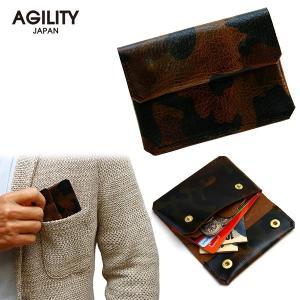 財布 極小財布 コンパクト ウォレット 迷彩 カモフラージュ カードケース 小さい AGILITY affa アジリティ アッファ チェストウォレット pdd