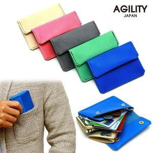 財布 コンパクト ウォレット カードケース パステルカラー レザー 革 小さい AGILITY affa アジリティアッファ チェストウォレット pdd