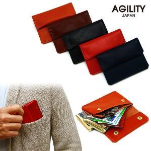 財布 極小財布 コンパクト ウォレット カードケース 栃木レザー レザー 革 小さい AGILITY affa アジリティ アッファ チェストウォレット|pdd