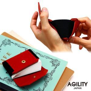 【セール】カードケース 名刺入れ 大容量 革 レザー スマート シンプル 15枚 50枚 AGILITY affa アジリティ アッファ エラカードケース【1901】|pdd