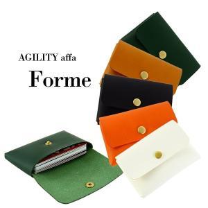 カードケース 名刺入 一枚革 牛革 ヌメ革 AGILITY affa アジリティ アッファ フォルム|pdd