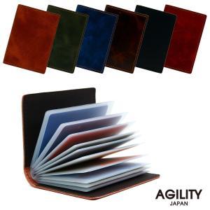 【ネコポス】カードケース 本革 薄型 コンパクト 二つ折り メンズ レディース 20枚 日本製 AGILITY affa アジリティアッファ ブラン[M便 2/3]|pdd