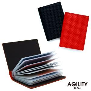 【ネコポス】カードケース 本革 メッシュ 薄型 コンパクト 二つ折り メンズ レディース 20枚 AGILITY affa アジリティアッファ ブラン[M便 2/3]|pdd