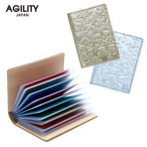 【ネコポス】カードケース 二つ折り クリアポケット レディース 星柄 金 銀 ゴールド シルバー AGILITY affa アジリティアッファ ブラン|pdd