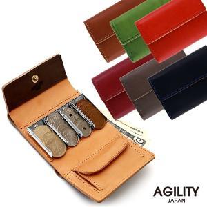 コインキャッチャー コインケース 財布 小銭入れ 札入れ 折財布 本革 AGILITY affa アジリティ アッファ バンク|pdd