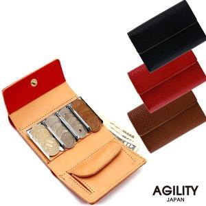 コインキャッチャー コインケース 財布 小銭入れ お札 3つ折り財布 AGILITY affa アジリティ アッファ バンク|pdd