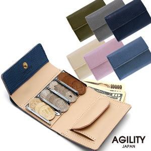 コインキャッチャー コインケース 財布 小銭入れ 折財布 AGILITY affa アジリティ アッファ バンク|pdd