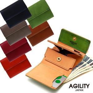 三つ折り財布 コンパクト 極小財布 ミニ財布 メンズ レディース 本革 小さい財布 AGILITY affa アジリティ アッファ パルマ|pdd
