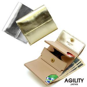 三つ折り財布 ウォレット コンパクト ミニ財布 本革 レザー おしゃれ  AGILITY affa アジリティアッファ パルマ|pdd