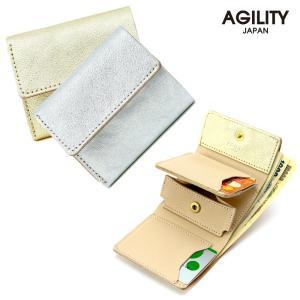 三つ折り財布 レディース コンパクト ちいさめ ミニ レディース 金 銀 ゴールド シルバー AGILITY affa アジリティアッファ パルマ|pdd