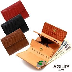 三つ折り財布 ミニ財布 小さい財布 ミニ財布 おしゃれ 本革 コンパクト 極小財布 コインケース AGILITY affa アジリティ アッファ パルマ|pdd