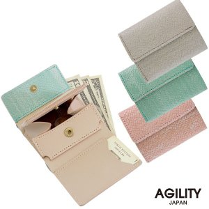 三つ折りコンパクトな本牛革製ウォレット 極小財布 コインケース AGILITY affa アジリティ アッファ パルマ|pdd