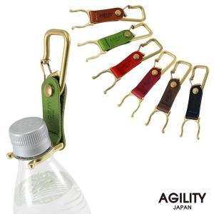 【ネコポス】ボトル ホルダー ペットボトル 真鍮 AGILITY affa アジリティ アッファ ボトルホルダー[M便 3/3]|pdd