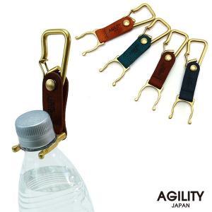 ペットボトルホルダー ペットボトル 500ml 真鍮 牛革 レザー 本革 ペア プレゼント 革小物 AGILITY affa アジリティアッファ ボトルホルダー|pdd