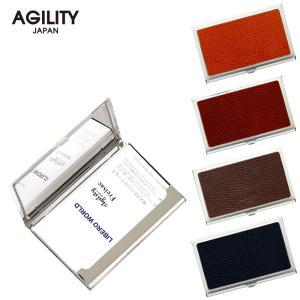 【ネコポス】名刺入れ カードケース ステンレス 金属 スタイリッシュ 薄い 軽量  AGILITY affa アジリティアッファ ピアット|pdd
