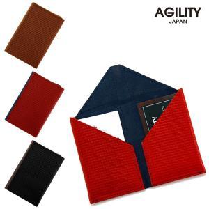 折り紙から発想したフラップ付き 本革製の名刺入れ 日本製 AGILITY affa アジリティ アッファ ポーシュII|pdd