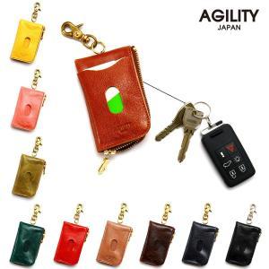 【ネコポス】キーケース パスケース 一体型 リール付き 本革 ICカード L字ファスナー  AGILITY affa アジリティアッファ ボビン|pdd