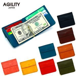 マネークリップ 二つ折り 蝶番 小銭入れ付き カード入れ付き 本革 レザー AGILITY affa アジリティアッファ アディシオン pdd