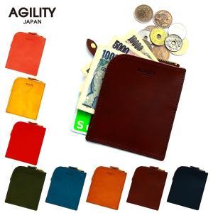 財布 極薄財布 コンパクト 薄い 本革 レザー 本革 ショートウォレット AGILITY affa アジリティアッファ フラットウォレット pdd