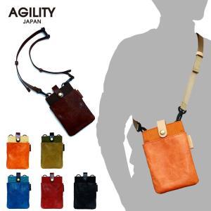 シザーバッグ ミニバッグ サコッシュバッグ スコッシュバッグ ショルダーバッグ AGILITY affa アジリティアッファ ウォーク|pdd