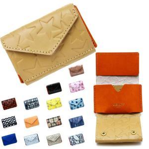 ミニ財布 小さい財布 ミニウォレット コンパクト ミニマリスト ミニマル AGILITY affa アジリティアッファ ナノウォレット|pdd