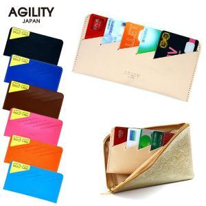 【ネコポス】カードフォルダー 10枚 インナーカードケース 長財布 薄型 横型 スリム レザー AGILITY affa アジリティアッファ カードフォルダー[M便 3/3]|pdd