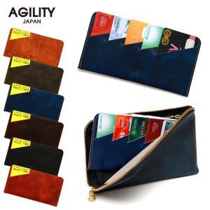 【ネコポス】カードフォルダー 10枚 インナーカードケース 長財布 薄型 横型 本革 AGILITY affa アジリティアッファ カードフォルダー[M便 3/3]|pdd