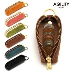 小銭入れ コインケース 60枚 縦長 革 本革 シンプル 革小物 キーリング AGILITY affa アジリティアッファ エクレア pdd