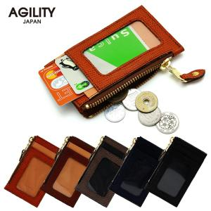 パスケース 小銭入れ 一体 本革 定期入れ コインケース 2枚 財布付き 定期 AGILITY affa アジリティ アッファ ラピッド|pdd