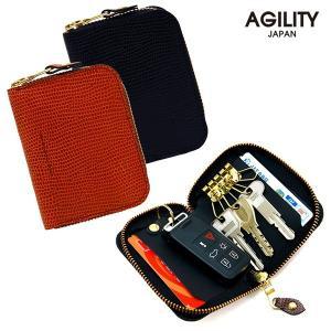 キーケース スマートキー カードキーケース 免許証 パスケース 二つ折り ラウンドファスナー 革 本革 日本製 AGILITY affa アジリティ アッファ サボン|pdd
