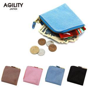 ハーフウォレット コインケース カードケース AGILITY affa アジリティ アッファ スクエアウォレット pdd