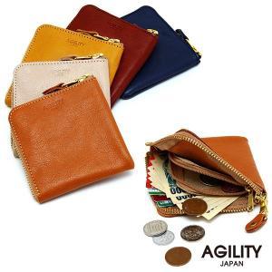 ハーフウォレット コインケース カードケース AGILITY affa アジリティアッファ スクエアウォレット|pdd