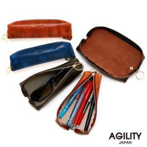 ペンケース 革 レザーペンケース メガネケース シンプル おしゃれ 機能的 プレゼント 日本製 AGILITY affa アジリティ アッファ エテュレ|pdd
